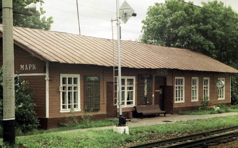 50. Станция Марк Савеловское напр., пассажирское здание, 1980 год.