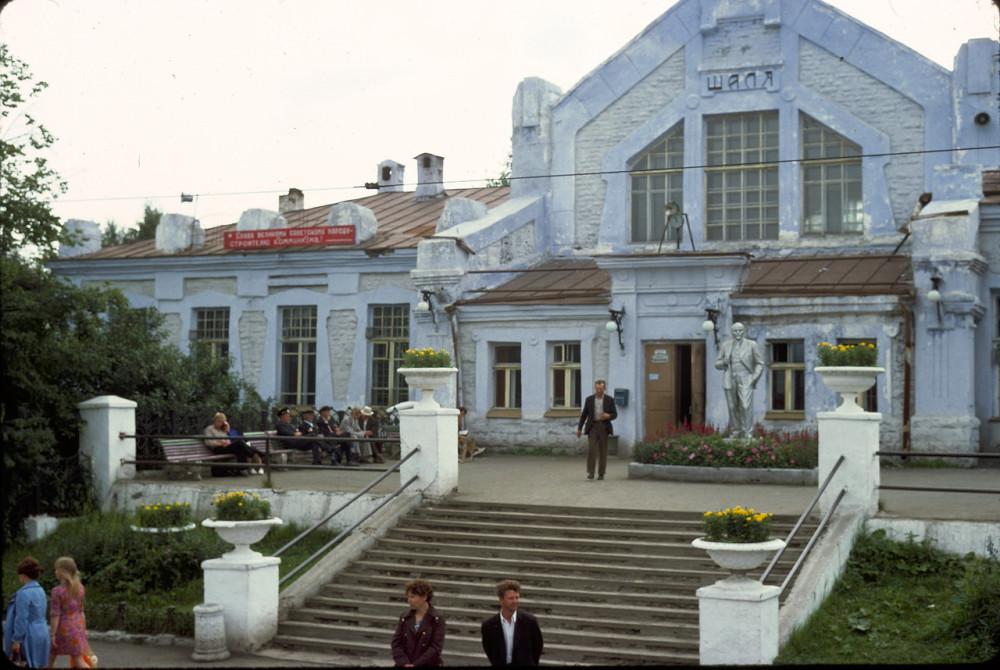 14. Поездка по Транссибу. 1975 год. Станция Шаля.