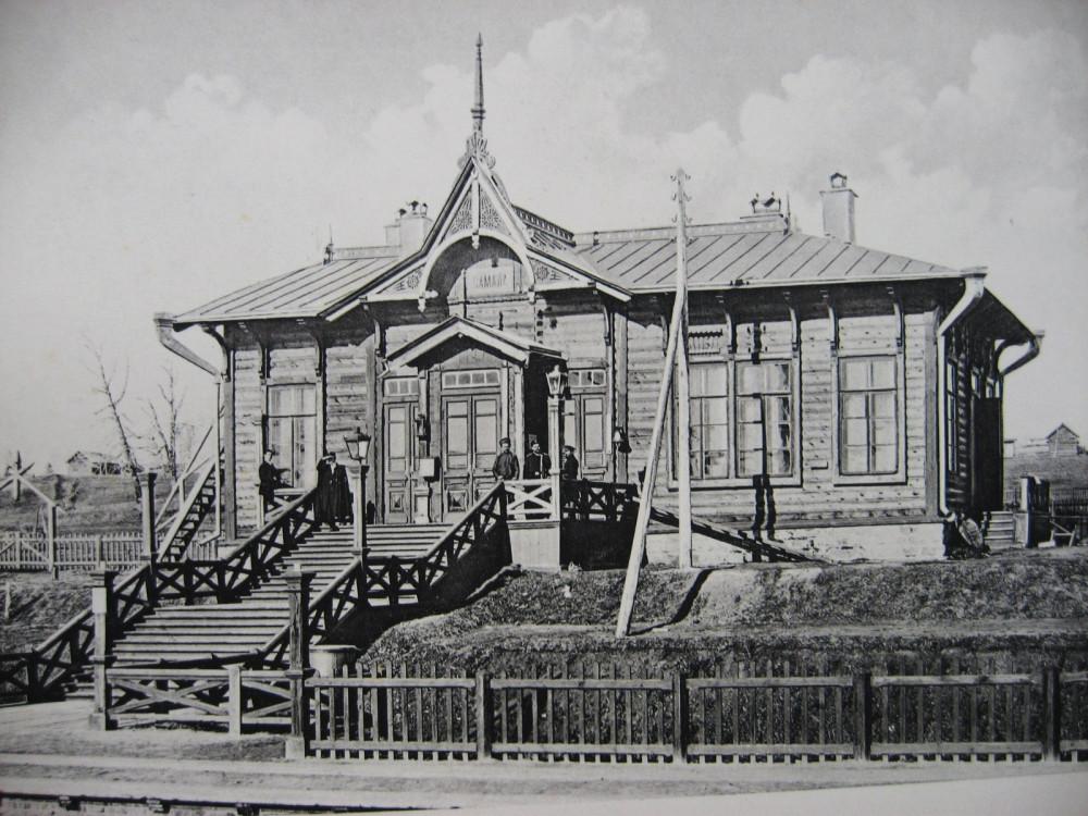 1. Пассажирское здание на ст. Камала.