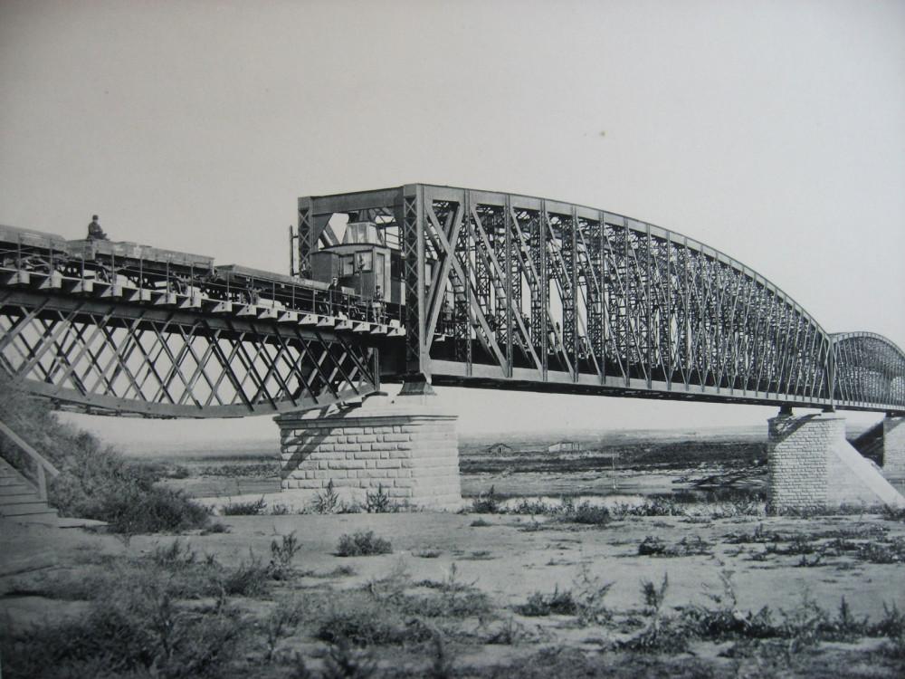 8. Мост через р. Ишим.