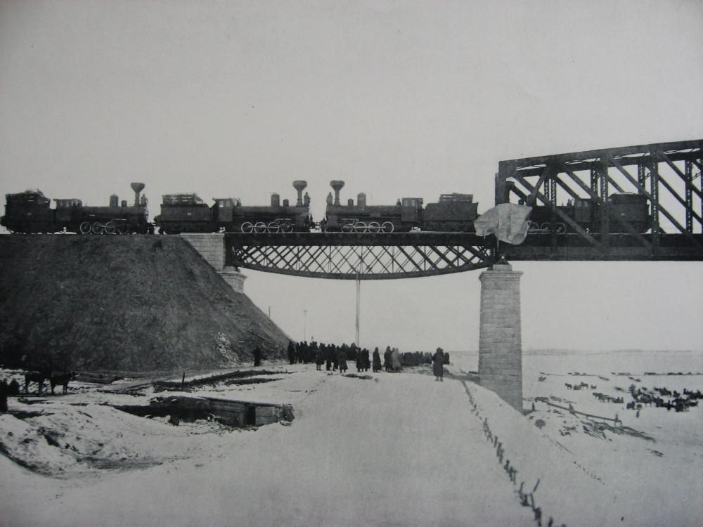 17. Испытание первого пролета моста через р. Иртыш.