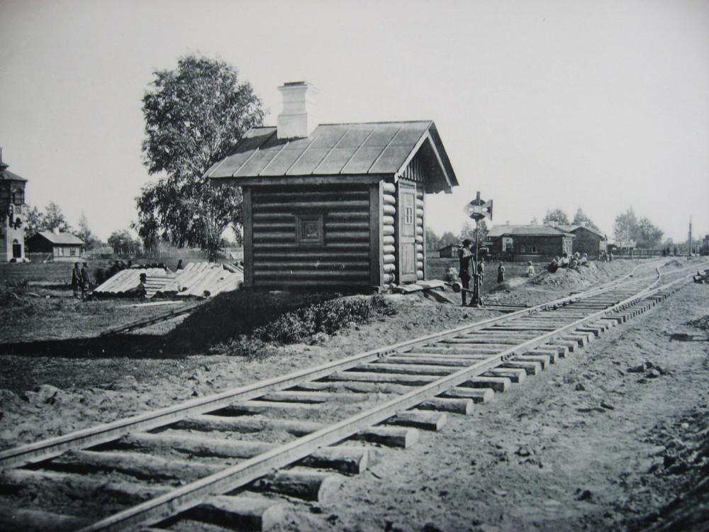 31. Общий вид станции V класса Каргат.