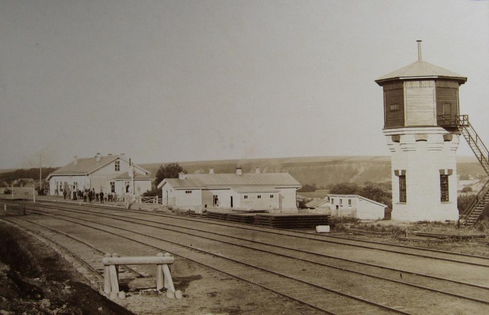 1. Станция Русский Брод.