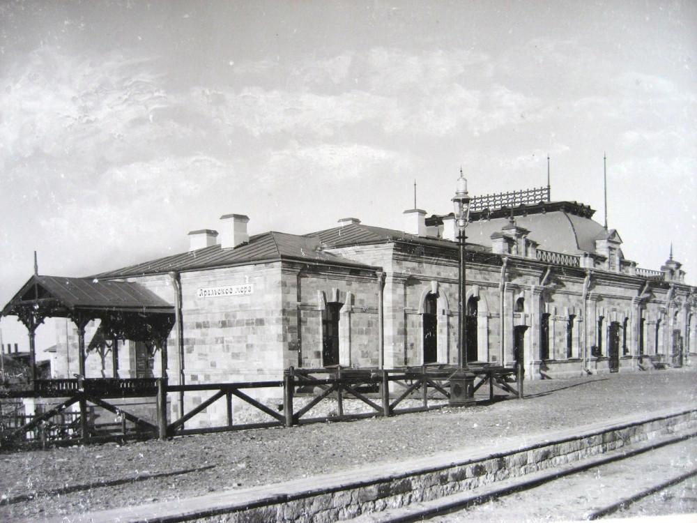 2. Пассажирское здание на станции Аральское Море.