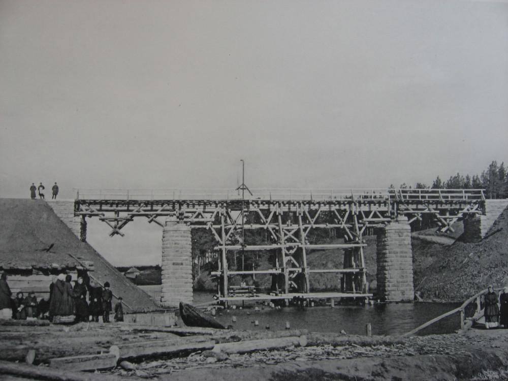 5. Временный мост через Кыштымский пруд.