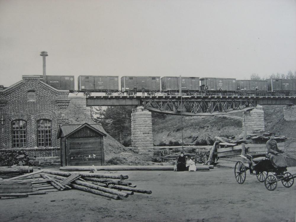 6. Железный мост через Кыштымский пруд.