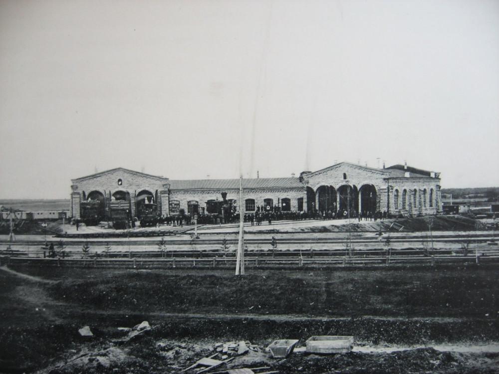 1. Паровозное здание ст. Челябинск.