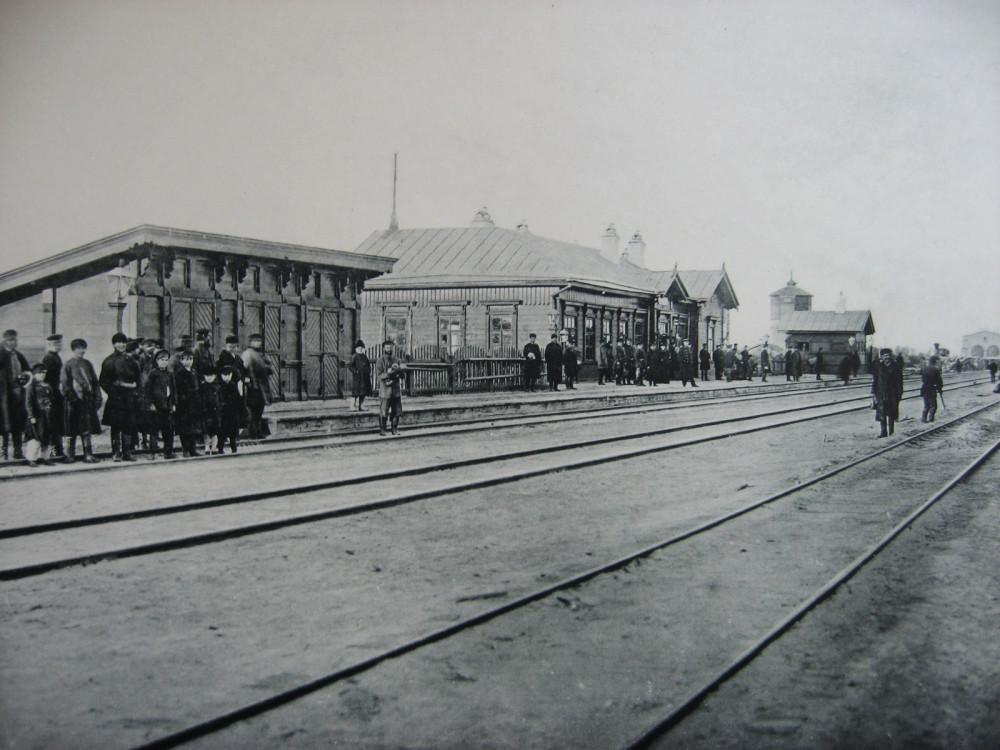 2. Станция IV класса Шумиха.