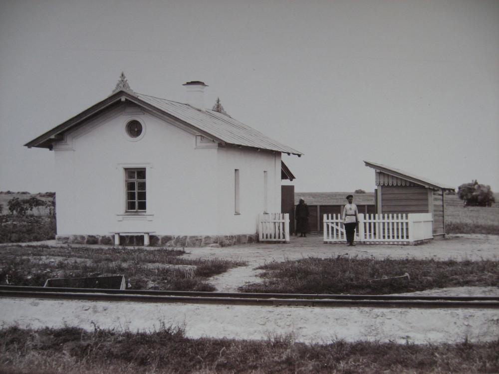 1. Сторожевой дом.