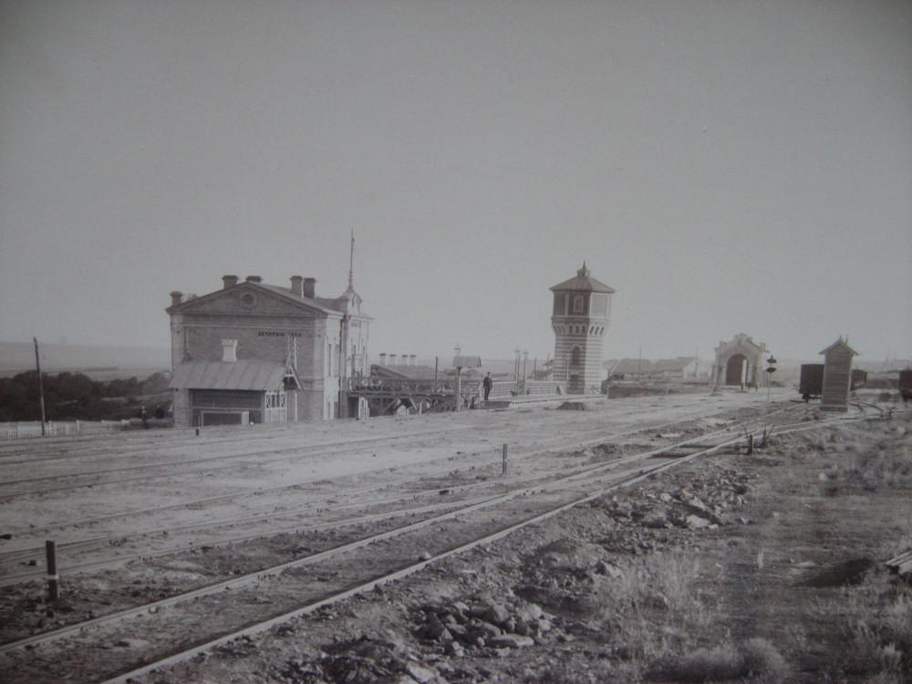 5. Станция Вечерний Кут.