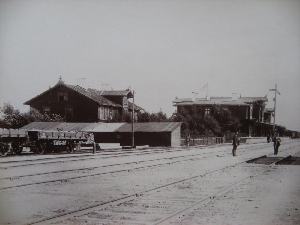 1. Станция II класса Дерпт.