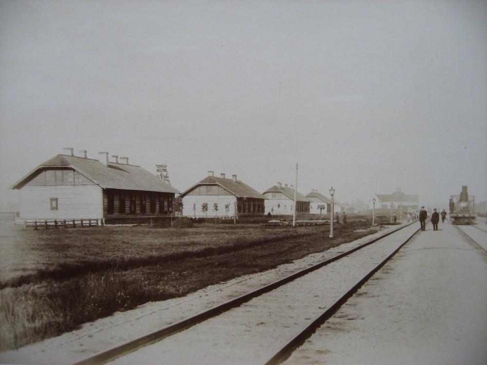 2. Станция III класса Рига-Сортировочная.
