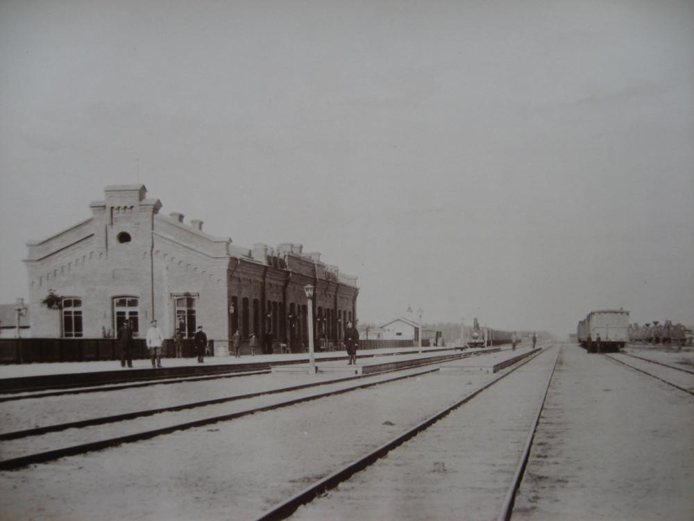 8. Станция II класса Валк.