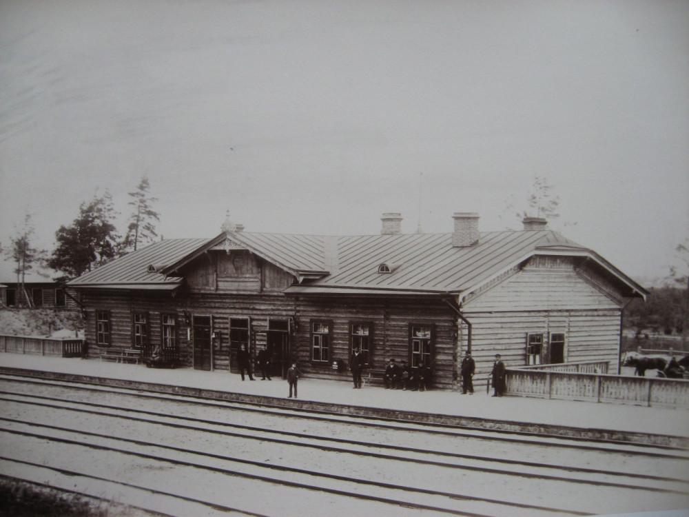 11. Станция III класса Верро.