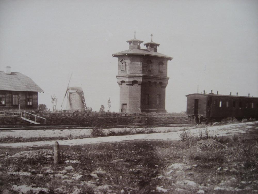 14. Водоемное здание и мельница на ст. Венден.