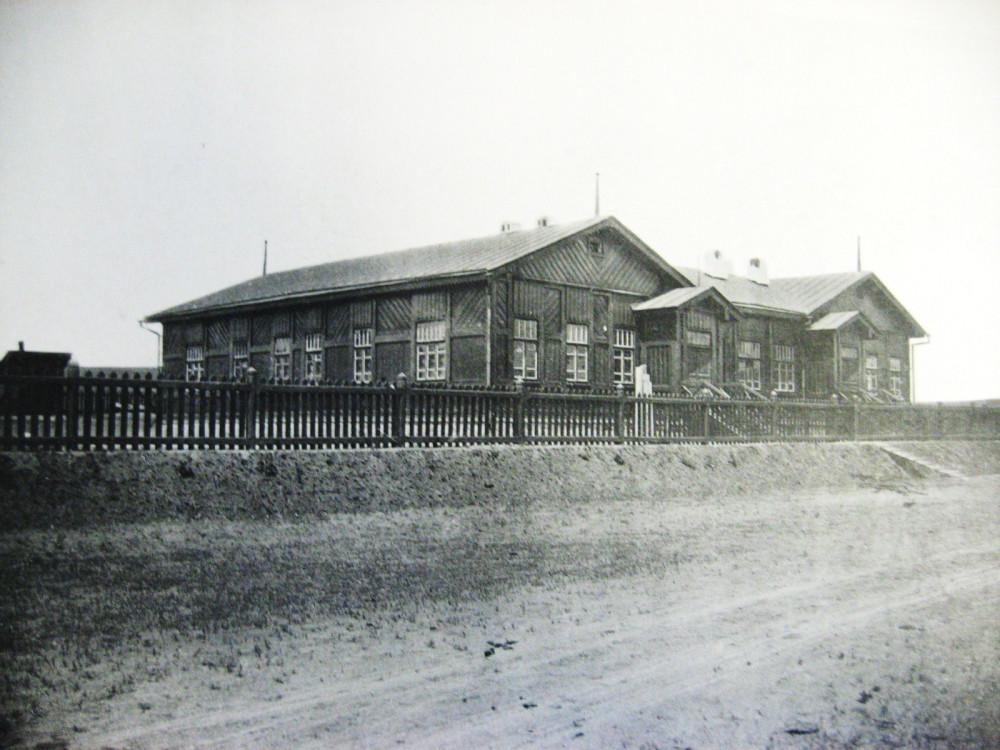 39. Дом отдыха локомотивных бригад на станции Зилово.
