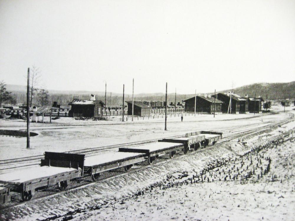 41. Станция Зилово.
