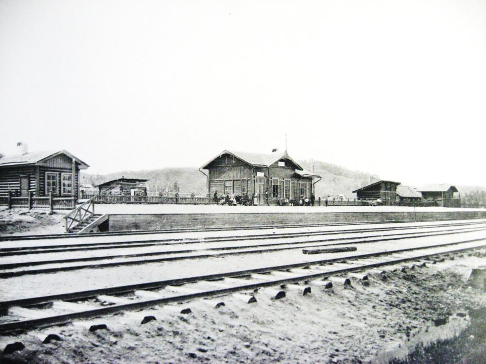 38. Станция Бушулея.