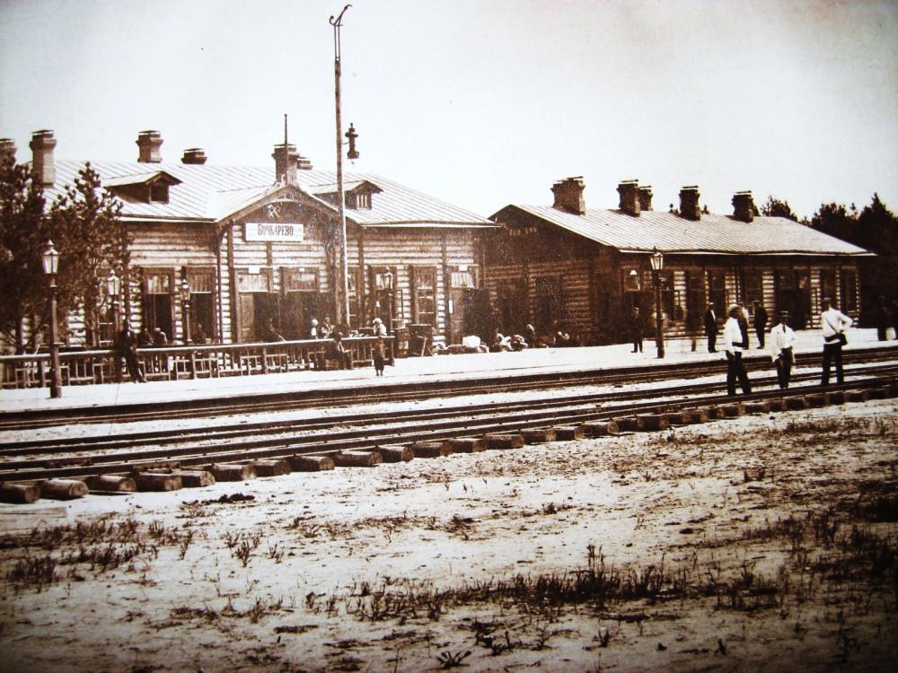 56. Станция Бочкарево.