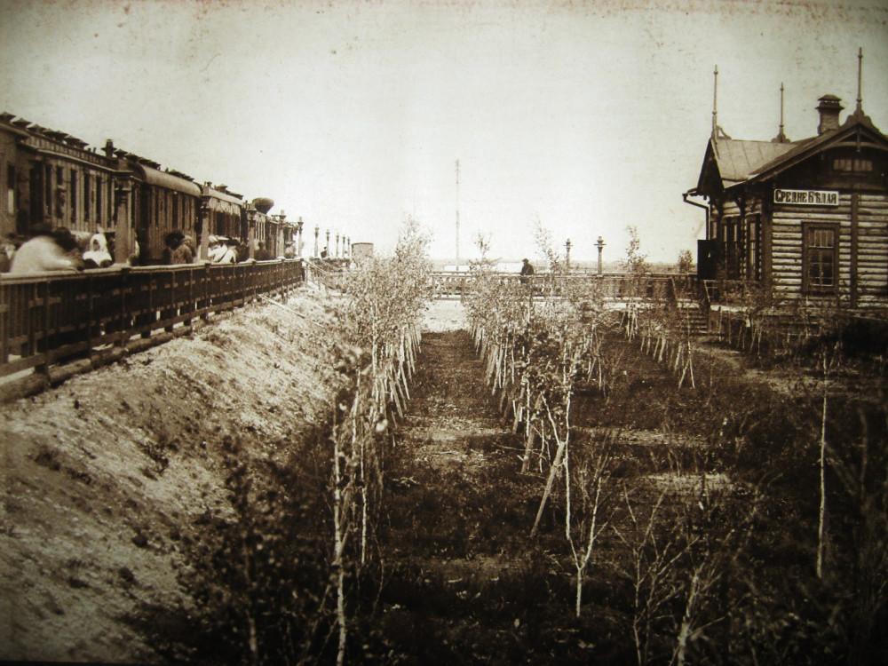 79. Станция Средне-Белая.