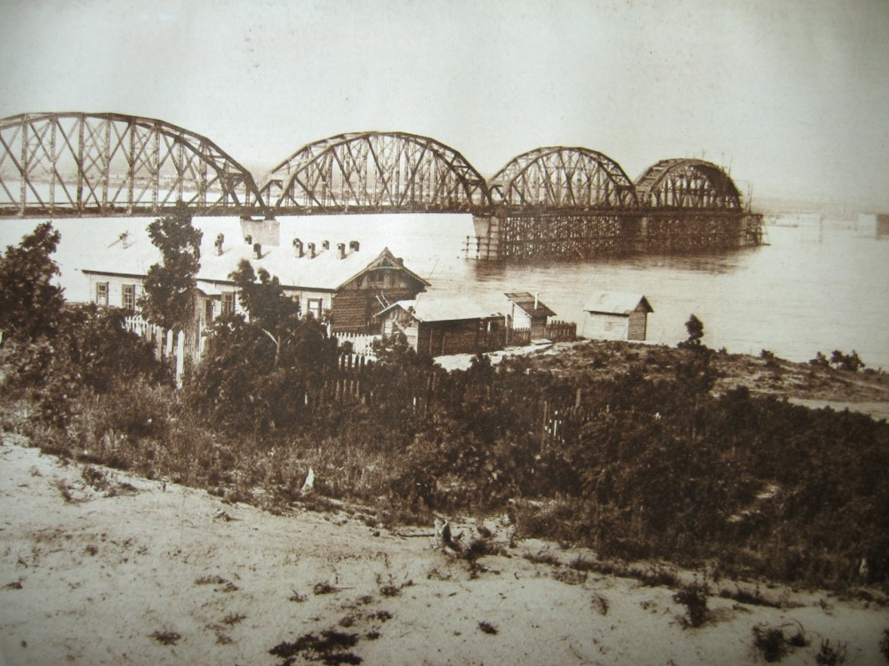 92. Постройка Белогорского моста.