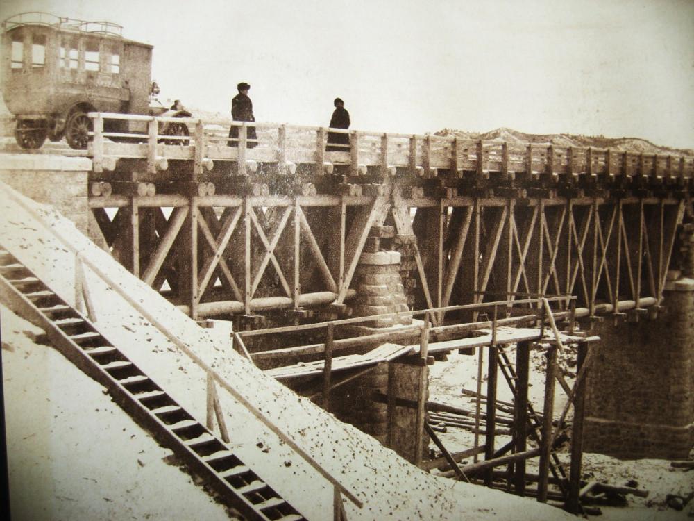 97. Мост на 81 версте.