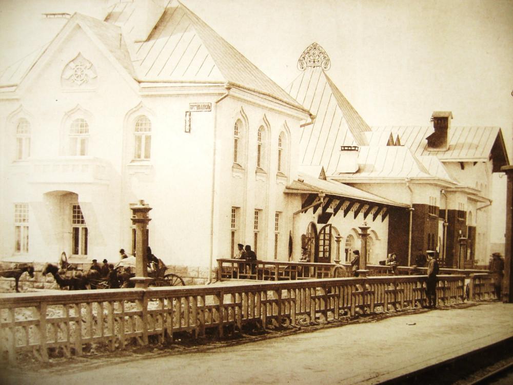 98. Станция Благовещенск.