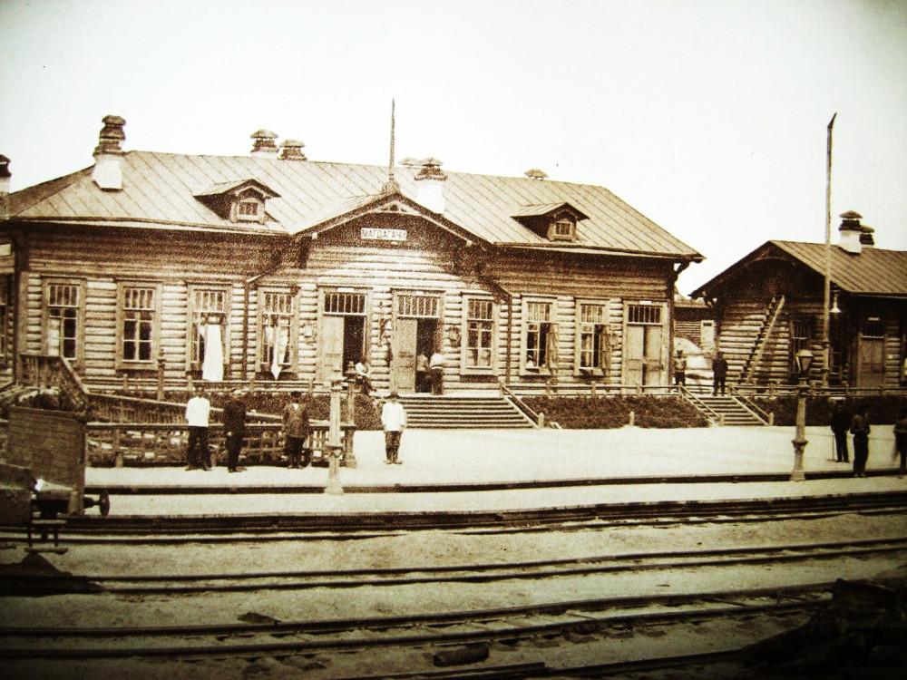 115. Станция Магдагачи.