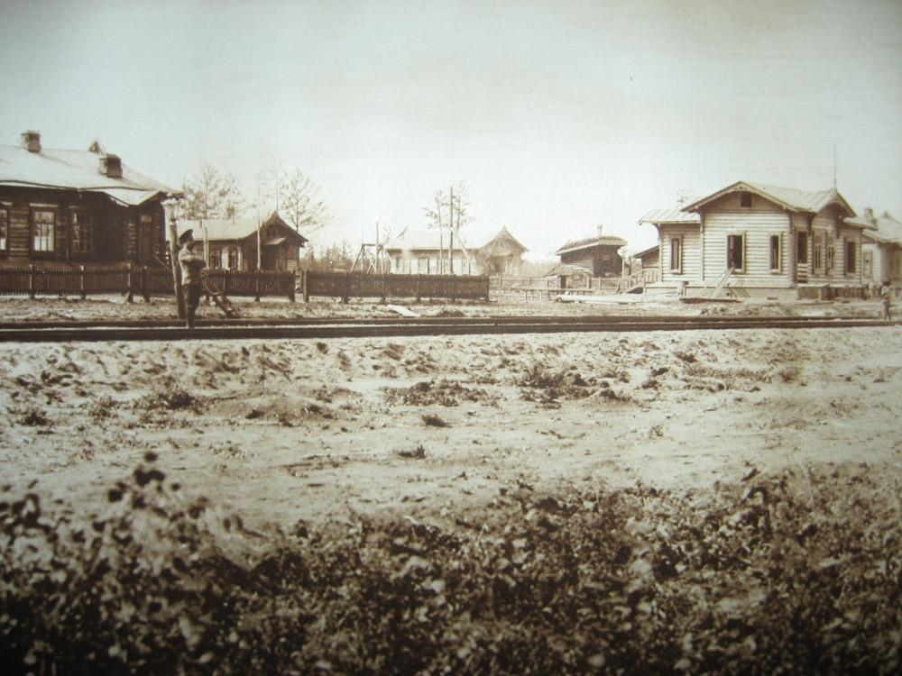 121. Станция Тыгда.