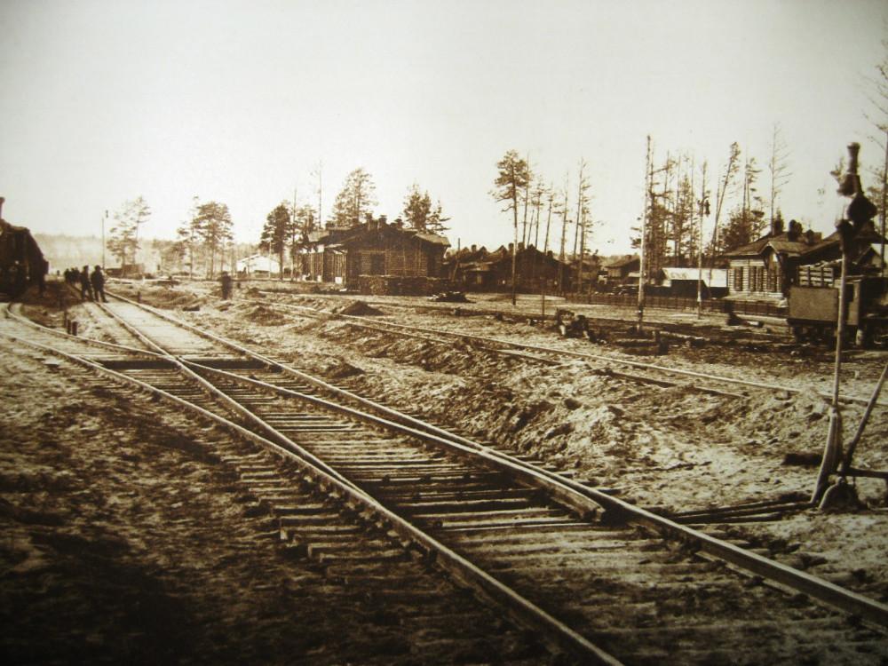 134. Станция Гондатти.