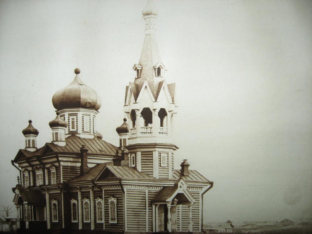 148. Город Алексеевск. Церковь.