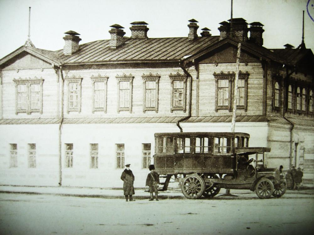 145. Город Алексеевск. Казначейство.