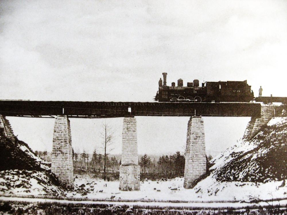 164. Ж.д. мост на 204 версте.