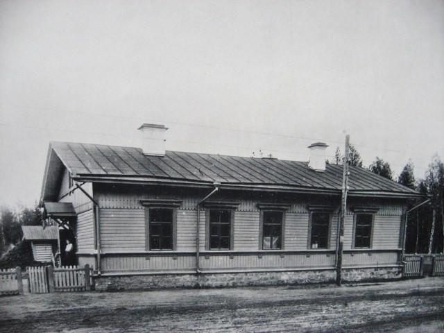 3. Типовой жилой дом.