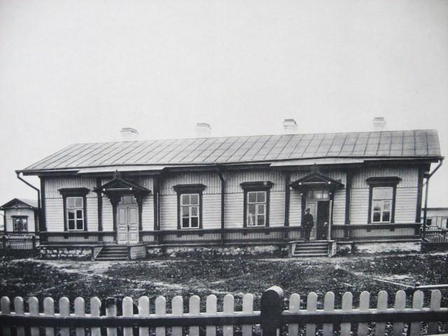 4. Типовой жилой дом.