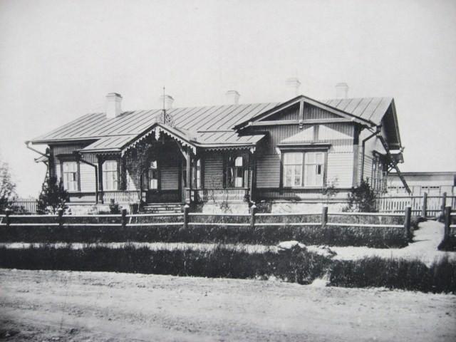 5. Типовой жилой дом.