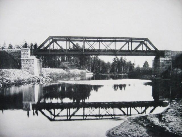 16. Мост через р. Петух.