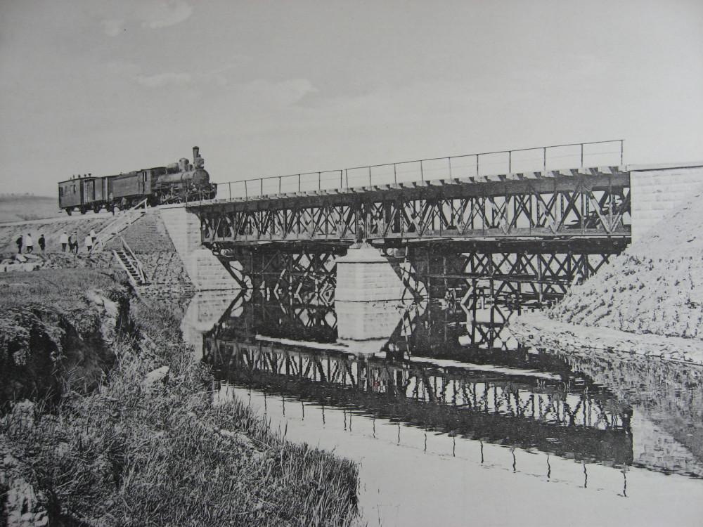 5. 2283 верста. Мост через р. Иланку. 1910 год.