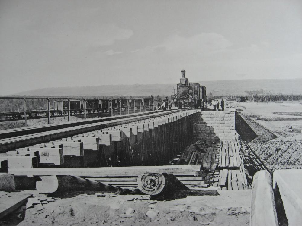 6. 2283 верста. Мост через р. Иланку. 1910 год.