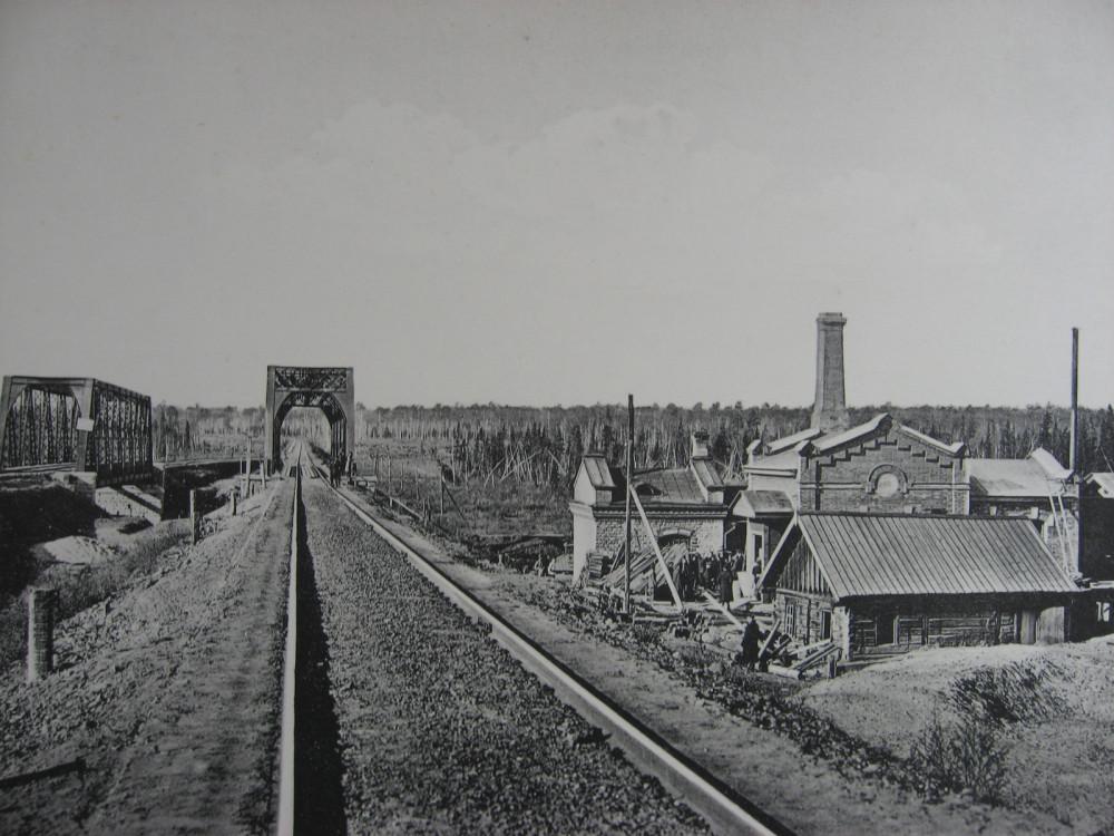 9. 2360 верста. Водоподъемное здание на станции Тинской. 1910 год.