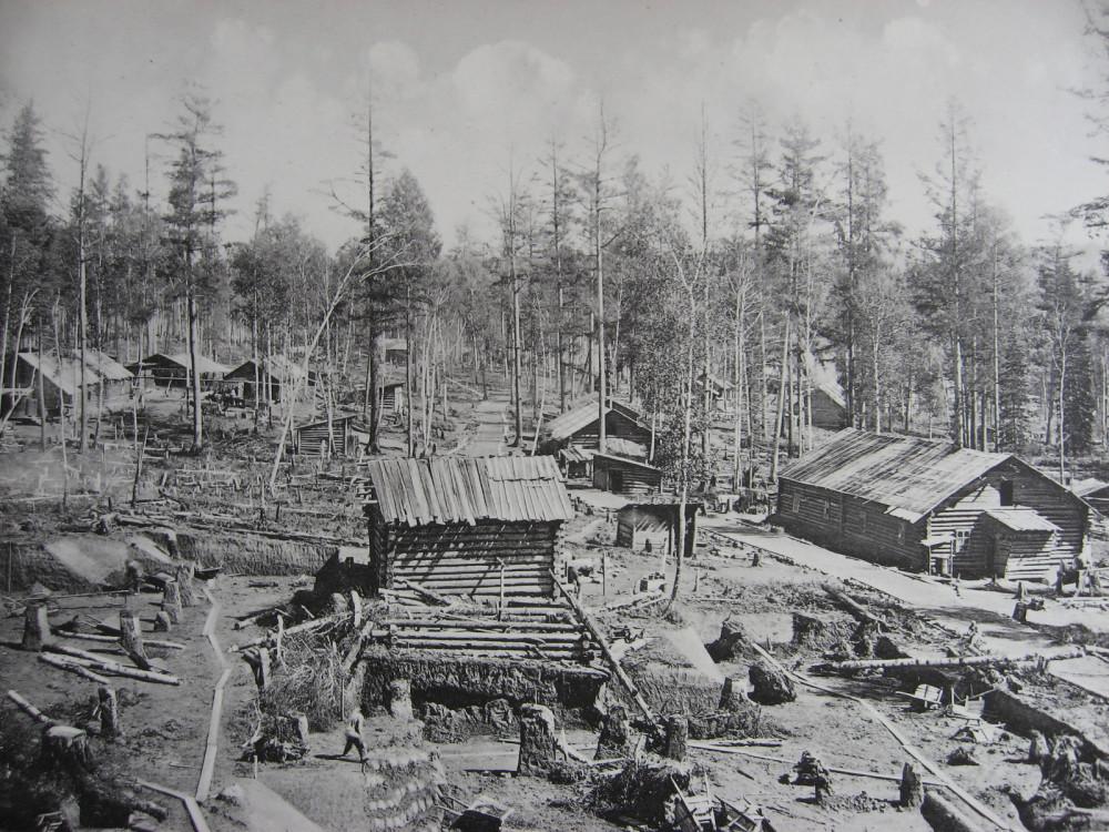 22. 2552 верста. Рабочий поселок близ разъезда Козарей. 1909 год.