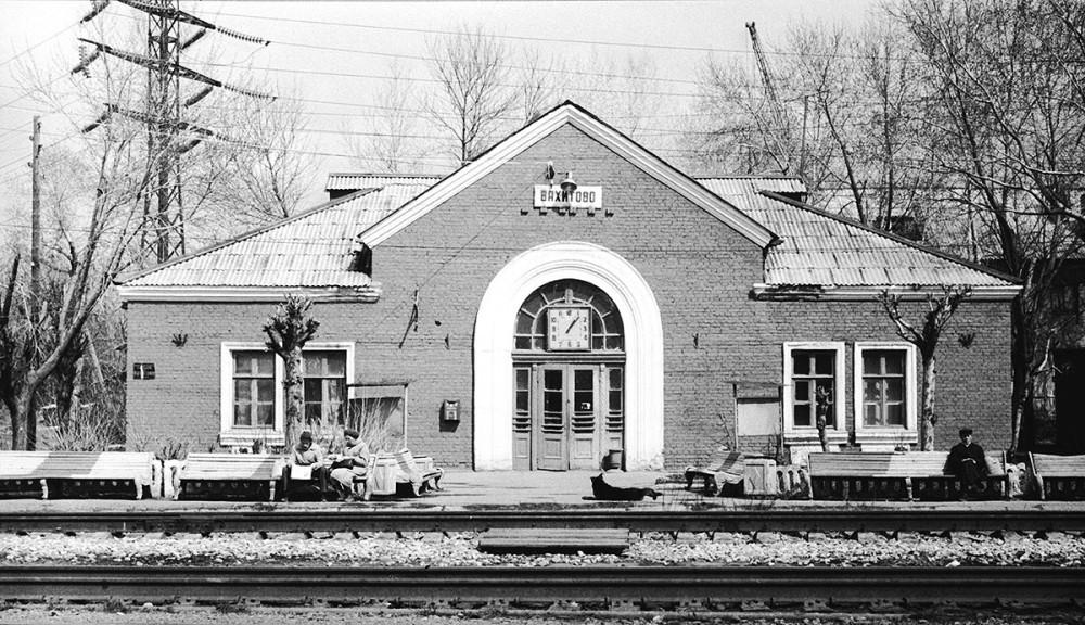 Вокзал станции Вахитово, апрель 1989 год.