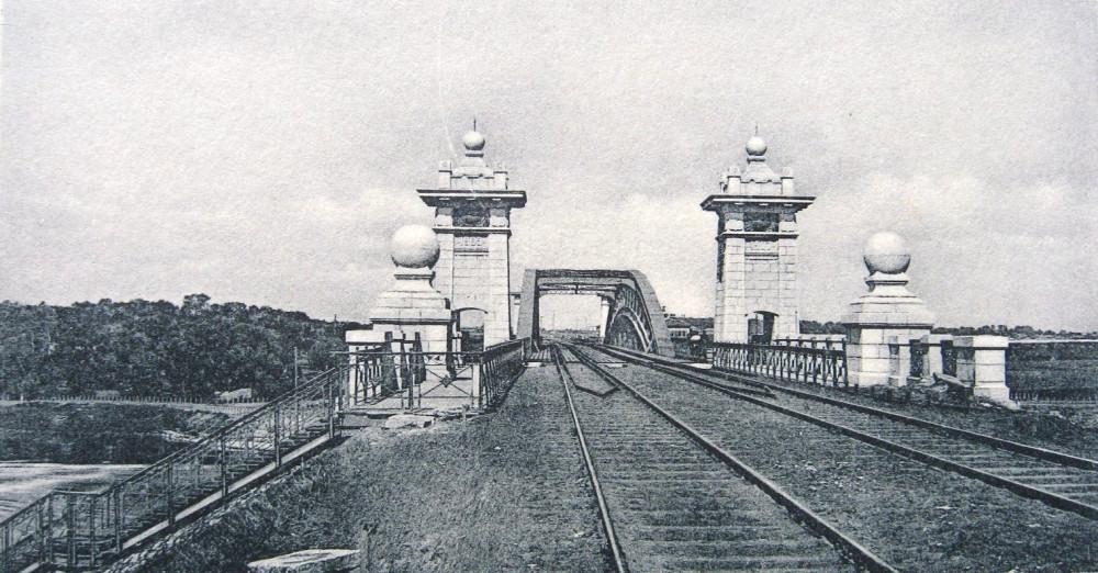 6. Общий вид моста со стороны насыпи.