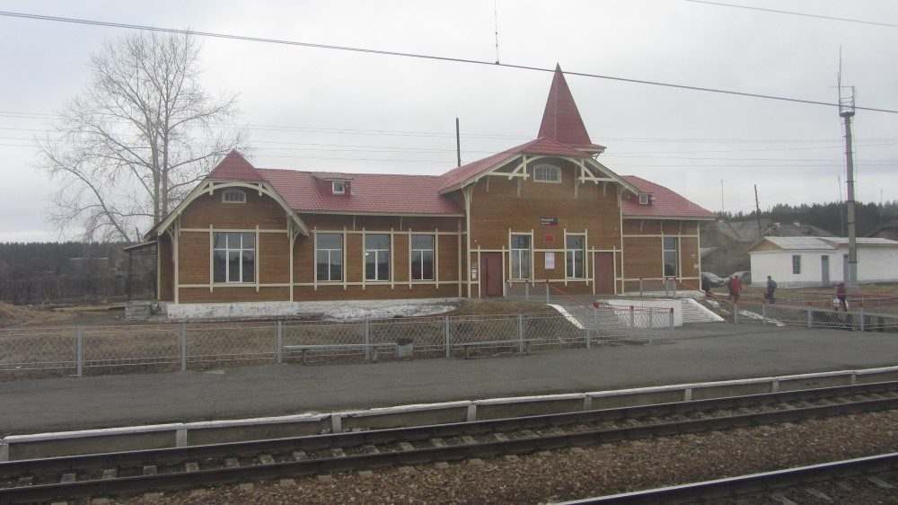 22. Ж.д.станция Коуровка.