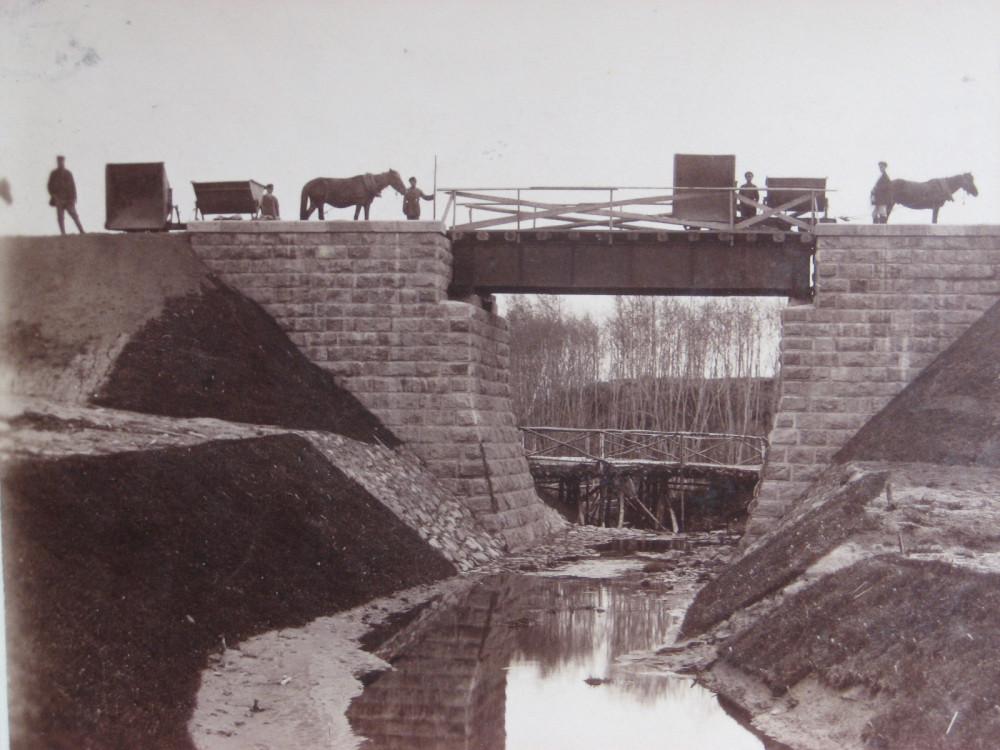 5. Мост на 527 версте.