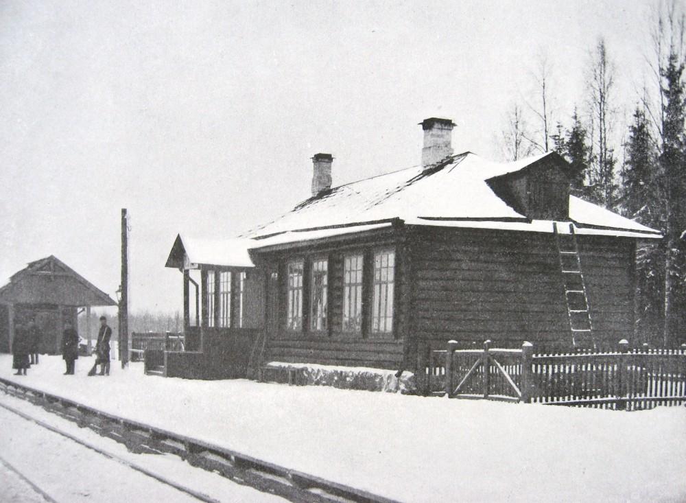 9. Пассажирское здание на станциях IV класса.