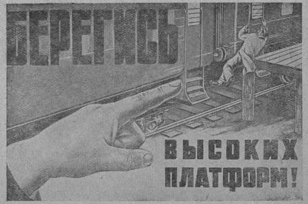 raspisanie_1953-54_071