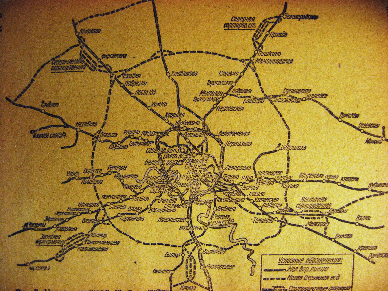 Железная дорога подмосковья схема