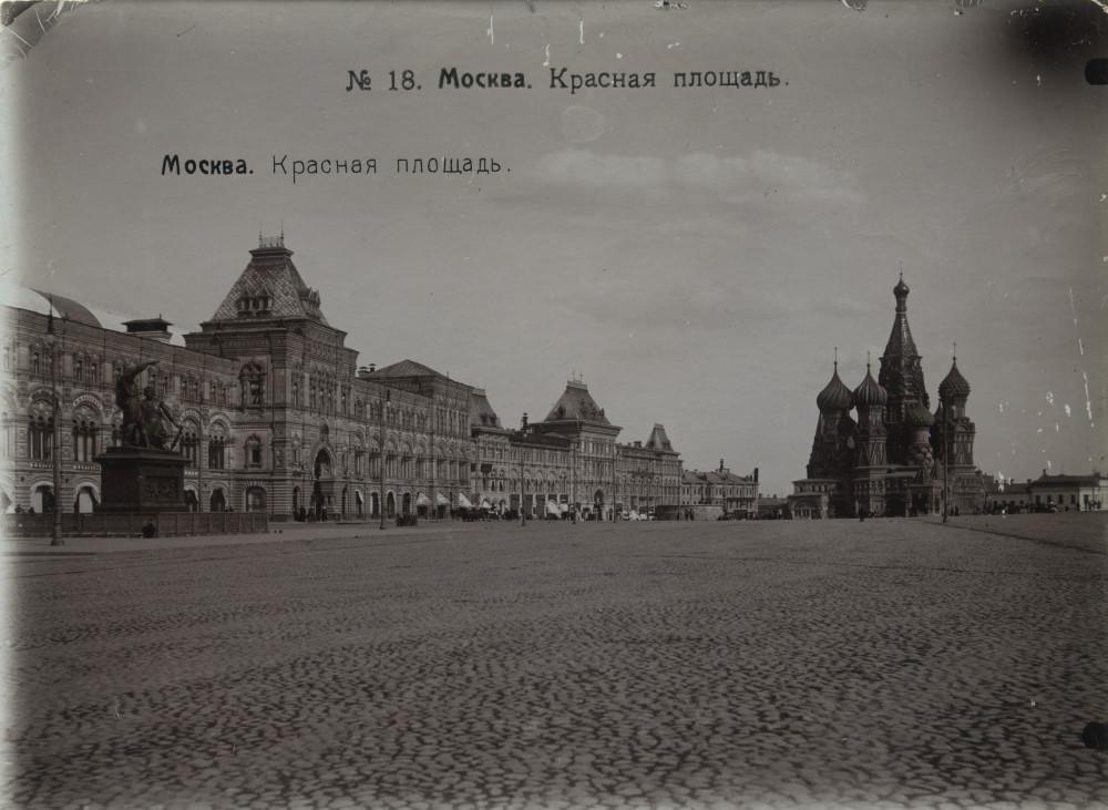 2. Красная площадь