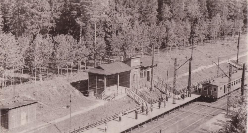 6. Платформа 43 километра Ярославского направления, конец 40-х годов.